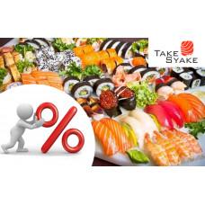 Где заказать суши недорого и где дешевая доставка суши