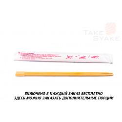 Палочки для суши  (1 пара.)