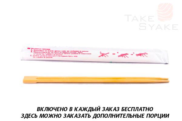 Палочки для суши   (1 пара.). Доставка суши, доставка лапши wok, доставка бургеров. Киев, Борщаговка