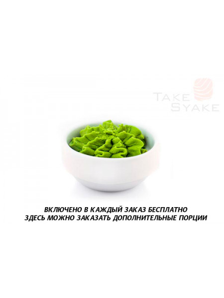 Васаби соус  (20г.)