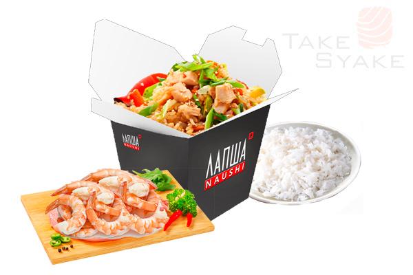 Тяхан с креветкой (350г). Доставка суши, доставка лапши wok, доставка бургеров. Киев, Борщаговка. Ta