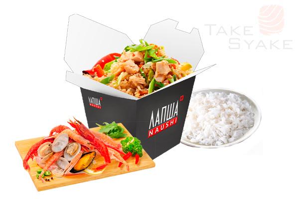 Тяхан с морепродуктами (350г). Доставка суши, доставка лапши wok, доставка бургеров. Киев, Борщаговк